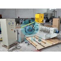 Buy cheap High Speed Floating Fish Feed Machine 1200 ~ 1500kg/H  380v 50hz 3 Phase product
