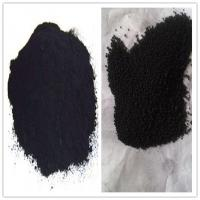 Buy cheap Deruixin Rubber Carbon Black N220 n234 product