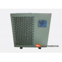 Buy cheap 1 HP Aquarium Water Chiller And Heater For Saltwater Coral Tank Hydroponics product