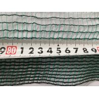Buy cheap Olive Harvest Agricultural Netting product