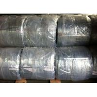 Buy cheap A Quality Galvanize Spring Steel Wires high carbon material with Z2 packing product