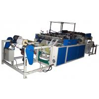 Buy cheap High Accurate T Shirt Bag On Roll Making Machine Double Lane Auto Perforated product