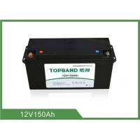 Buy cheap 12V150Ah 150A Discharge Bluetooth Lithium Battery , Support Max 4 Groups In Sereis Connection product