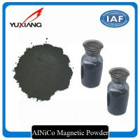 China AlNiCo Magnetic Particle Powder High Flux Density For Medical Diagnostics on sale