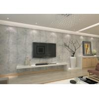 Buy cheap Symmetrical Tree Pattern Contemporary Wall Coverings , Modern House Wallpaper product