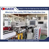 Buy cheap Fast PPR Pipe Production Line , Low Noise Plastic Water Pipe Making Machine product