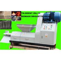 Buy cheap Complete Biomass Briquetting Plant product