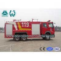 Buy cheap 6x4 HOWO Dry Foam Combined Fire Fighting Truck For Petrochemical Enterprise product