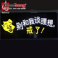 Buy cheap led acrylic channel letters sign 3d letter sign Waterproof sign product