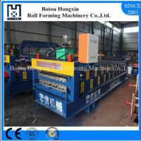 Buy cheap Galvanized Roof Panel Roll Forming Machine , 11 Rows Roller Roof Roll Forming Machine product