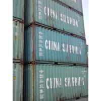 China 40GP used shipping containers for sale on sale