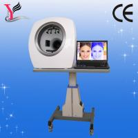 Buy cheap 12 mega pixels facial skin scan analyzer /Skin analyzer/skin analysis machine product