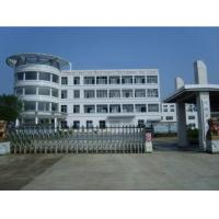 Henan Native Machinery Equipment Co.,Ltd
