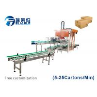 Tape Carton Packing Machine / Carton Sealing Tape Machine Simple Operation for sale