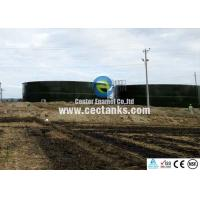 China Vitreous enamel coating process welded steel tanks for drinking water storage on sale