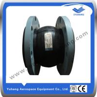 Buy cheap DN100 DIN Standard Rubber expansion joint product