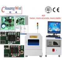 Buy cheap Automated Optical Inspection AOI Equipment  for PCB Assembly with High Efficiency product