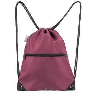 Lightweight Multi-Functional Men & Women Outdoor Sport Gym Sack Storage Bag Toiletry Bag Drawstring Backpack Bag