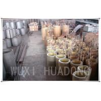 Buy cheap High Precision Casting Machine Parts , 5000kg Cooling Water Jackets from wholesalers