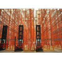 China Warehouse narrow aisle pallet racking Heavy Duty Pallet Racking System Easily Accessible on sale