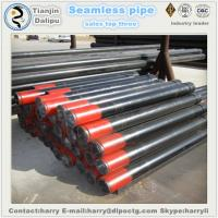 Buy cheap Steel pipe tubing pup joint EU,EUE PUP JOINT,N80/L80 tubing pup joint,casing pup joint,API tubing pup joint from wholesalers