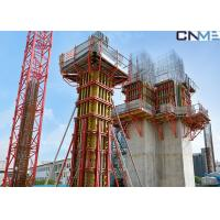 Buy cheap Commercial Towers Column Formwork Systems , Steel Waling Wall Formwork Systems , product