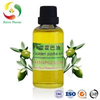 China Cold Pressed Cosmetic Grade Pure Golden Jojoba Oil on sale
