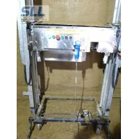 Buy cheap Electricity Phase Automatic Plastering Machine product