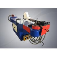Buy cheap High Speed Semi Automatic Pipe Bending Machine High Safety Stable Performance product