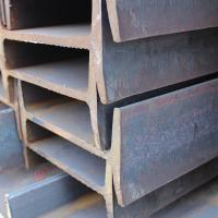 Buy cheap mild steel, I Section, steel I beam, hot rolled, EN standard, 12m long,  steel structure, 80*46mm, efficient material product