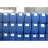 Buy cheap Pure Acetic Acid Glacial 99% Industrial Grade Concentrated Acetic Acid CAS 64-19-7 product