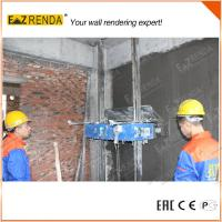 Buy cheap Waterproof Machine For Plastering Walls , Automatic Paint Spraying Equipment product