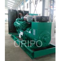 Buy cheap 1000kva Cummins diesel generator with 100% copper alternator product