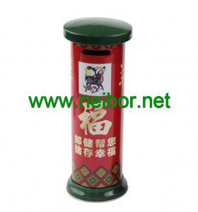 China Chinese style mailbox shaped money box tin coin bank donation box on sale
