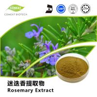 Buy cheap Factory Supply Rosemary Leaf Extract Rosmarinic Acid 2.5%~98% HPLC Testing product