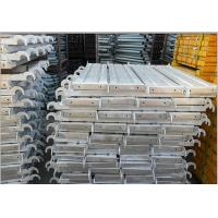Buy cheap Ships Ladder Customized Galvanized Steel Pedals Hot Dipped Surface Treatment product