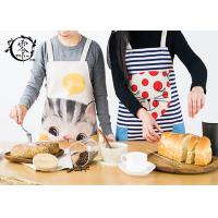Buy cheap Cute Animals Women Kitchen Apron with Pockets Extra Long Ties For Cooking product