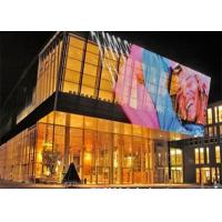 Buy cheap Full Color Flexible Led Curtain Display High Level With Nova Control System product