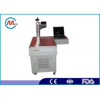 China High Efficiency 20w Fiber Laser Marking System 10W 20W 30w With Air Cooling wholesale