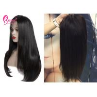 China Cuticle Aligned Brazilian Human Hair Lace Front Wig Vendor 150% Density on sale