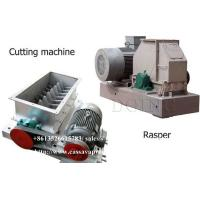 Buy cheap Cassava starch machinery for cassava starch production process in China high quality cassava starch production product