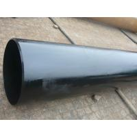 Buy cheap Hot Rolled Marine Steel Products Seamless Carbon Steel Pipe For Electric Industrial product