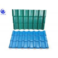 Buy cheap Asa Coated Pvc Resin Long Span 30 Years Life Time Roof Sheet , Pvc Corrugated Roofing Sheets product