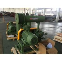 Buy cheap DN150 Roots Rotary Lobe Blower , high pressure roots pneumatic blower product