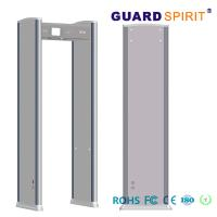 Buy cheap 255 Sensitivity Super Scanner Walk Through Gate Metal Detector Widen Working Frequency product