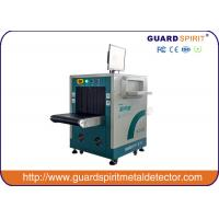 Buy cheap X-Ray Security Inspection System / X Ray Baggage Machine Self Diagnostic System product