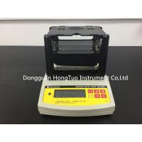 Buy cheap 320g / 0.01g 0.001% RS232 Gold Density Balance Gold Purity Checking Machine product