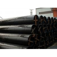 Buy cheap API Spec 5L SSAW Oil Field Pipe , Line PE Coated Gas Line Pipe X42 X46 X52 product