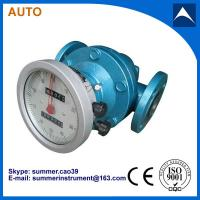 Buy cheap LC oval gear flow meter with reasonable price product