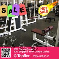 China Recyclable professional Gym flooring on sale